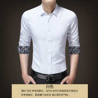 Casual male long-sleeved men's versatile white shirt (White)