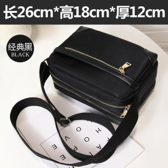 Casual waterproof Oxford Cloth travel mommy bag women's bag (Black spot goods)