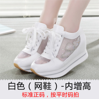 Chaplet crystal white muffin thick bottomed I casual shoes elevator women's shoes (Single Layer + White)