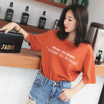 Chic Korean-style ginger yellow women's short sleeved Top T-shirt (Ginger yellow)