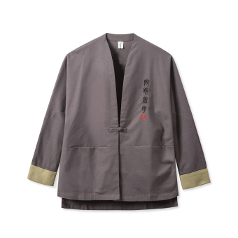 Chinese Autumn improved Chinese clothing embroidered jacket (Gray)