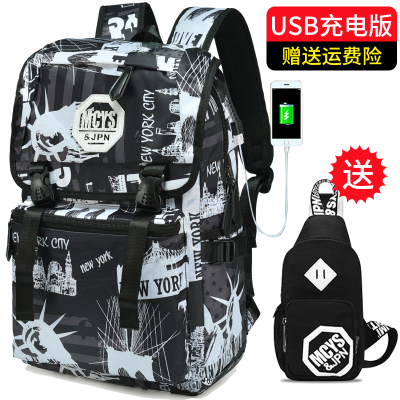 College Style High School Students large capacity travel bag backpack (Black and white silhouette USB