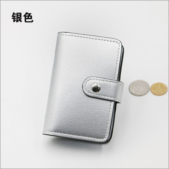 Cool women's men's card holder small card holder (Silver)