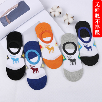 Cotton deodorizing summer thin wicking Socks ([Five double men's] antlers no-show socks)
