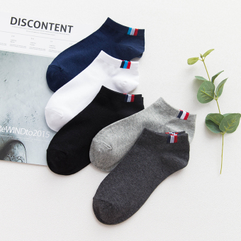 Cotton deodorizing tube thin short socks men's socks (0441 (10 double))
