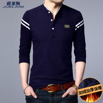 Cotton male small collar bottoming shirt T-shirt (Upgrade Plus velvet thick-dark blue)