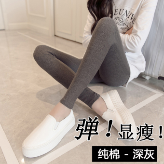 Cotton New style autumn thin skinny pants leggings (Dark gray color [solid color])