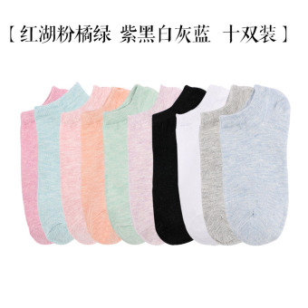Cotton plain summer thin solid color short socks no-show socks (Ten color ten double dress)