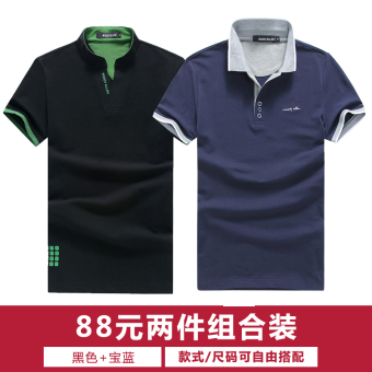 Cotton solid color Fold-down collar Slim fit polo shirt summer Top (Sapphire Blue + stand black)