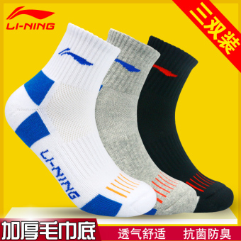 Cotton Thick Tube basketball ball socks LI-NING socks (Bai Lan + blue and gray + black)