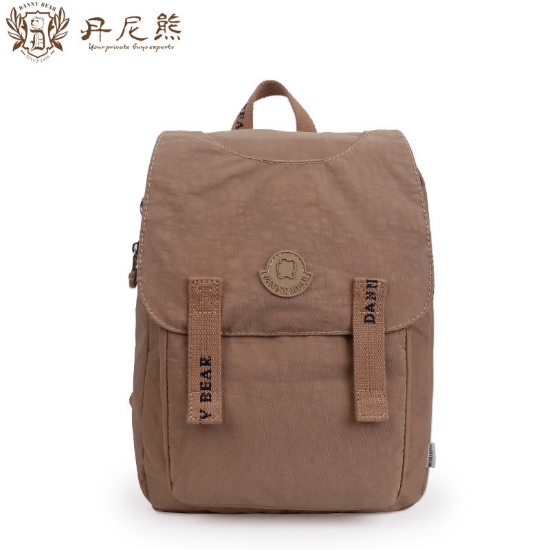 Danny bear series colorful casual bag shoulder backpack (Champagne color)