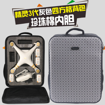DJI Phantom Backpack 3 Colors (Gray four grid backpack (3 generation universal contains 3SE))