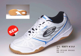 Donic genuine sports shoes table tennis ball shoes