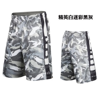 Elite fitness training running Plus-sized shorts basketball shorts (Elite gray camouflage)