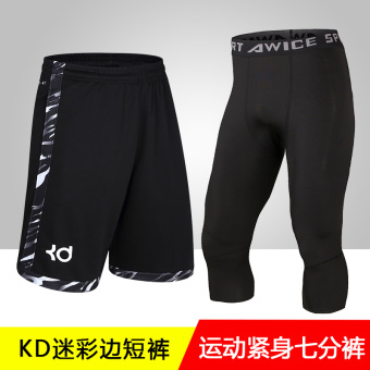 Elite kd35 summer quick-drying wicking breathable I shorts (Black KD camouflage side shorts + Capri pants)