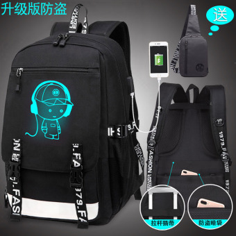 Fashion Large Capacity High School Students school bag Stylish shoulder bag (Yeguang music kid + cap to send ink black chest pack upgraded version of anti-theft)