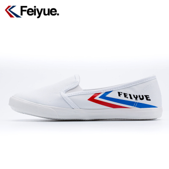 Feiyue men and women a pedal leap shoes (White DF/1-563)