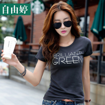 Female short-sleeved Slim fit Slimming effect small shirt T-shirt (Dark gray color (883 short))