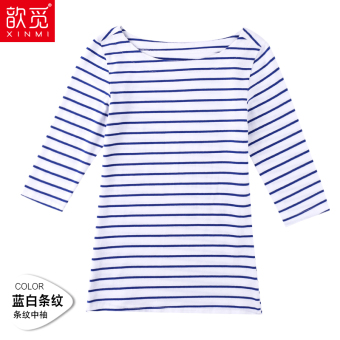 Female short-sleeved slim fit Slimming effect Top Korean-style Slim fit T-shirt (Blue and white striped Sleeve)