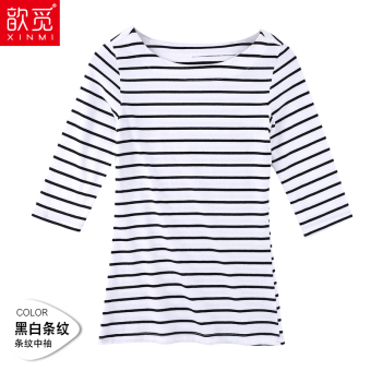 Female short-sleeved slim fit Slimming effect Top Korean-style Slim fit T-shirt (White and black striped Sleeve)