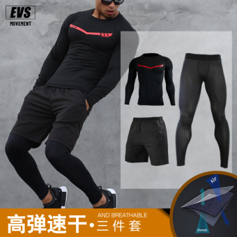 Fitness room men's quick drying clothes (Long-sleeved three sets of thin) (Long-sleeved three sets of thin)