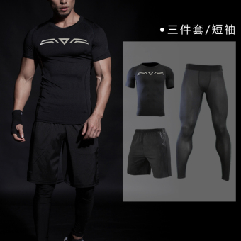 Fitness room men's quick drying clothes (Short sleeved three sets) (Short sleeved three sets)
