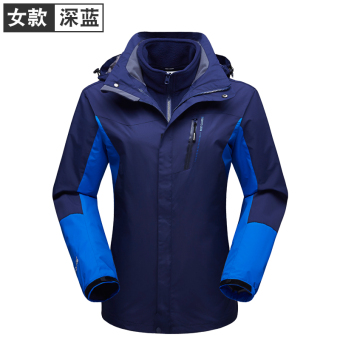 For men and women three one fall and winter waterproof climbing outdoor jacket ([1619 female] dark blue)