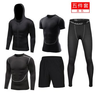 Four quick-drying slim fit clothing fitness clothing (502 five pieces set)