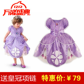 Girls' Little Princess Sophia Dress (CROWN + necklace)