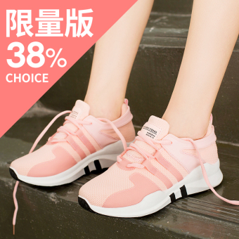 Harajuku casual female New style student shoes sports shoes (Pink (Limited Edition))