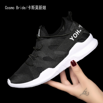 Harajuku Spring and Autumn New style shoes Korean-style sports shoes (828 black)