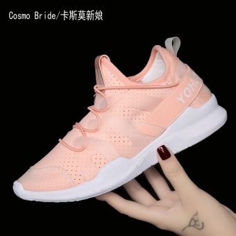 Harajuku Spring and Autumn New style shoes Korean-style sports shoes (828 pink)