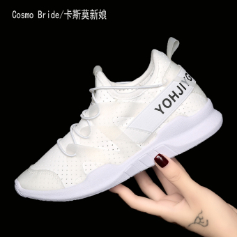Harajuku Spring and Autumn New style shoes Korean-style sports shoes (828 white)