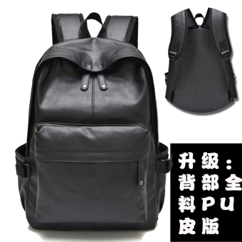 I casual student school bag leather travel computer bag men's shoulder bag (Stitching Hit nail black-upgrade back PU Leather-large special)