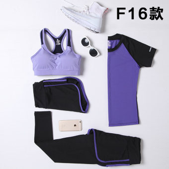 I four piece suit female Running clothing yoga clothes (16 models short sleeved four sets)