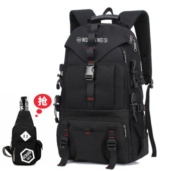 I men large capacity mountaineering bag backpack (Black with chest pack)