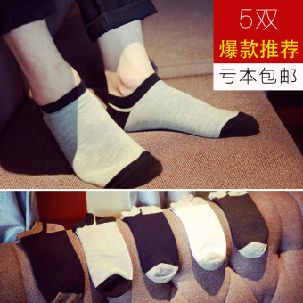 I men's summer thin Short Tube cotton socks (Men's stitching Models)