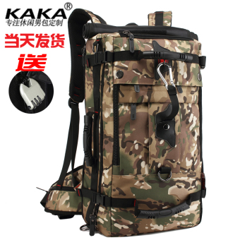 I outdoor Oxford Cloth large capacity multifunction mountaineering bags shoulder backpack (Camouflage large upgraded version)