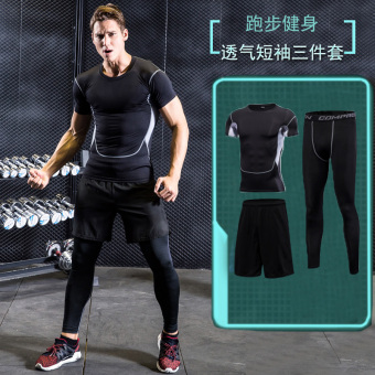 I quick-drying short sleeved slim fit clothing basketball fitness clothes ((Breathable short sleeved) 3 sets)