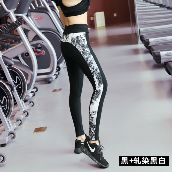 I spring and slim fit yoga clothes pants