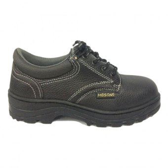 Meisons Ladies Special Safety Shoes Size 2 Price Philippines