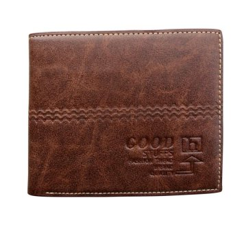 Lucky Short Wallet (Brown) Price Philippines