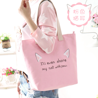 Jianyue bag students canvas bag canvas shoulder bag (Pink cat ears)