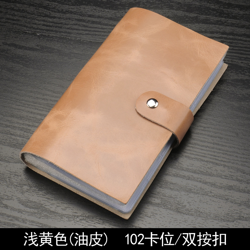 Philippines | Jianyue leather men\'s business card holder large ...