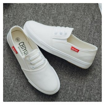 JOY Korea Korean fashion Female canvas flat leisure white shoes - Intl