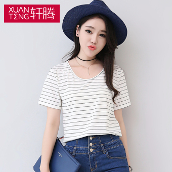 Korean-style-and autumn slimming short sleeved Top