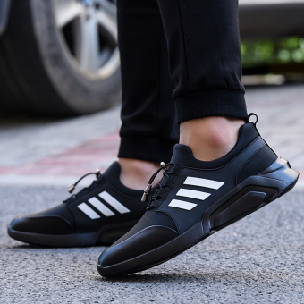 Korean-style black breathable men's shoes Shoes (White)