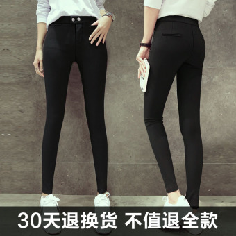 Korean-style black outerwear Spring and Autumn pencil pants leggings