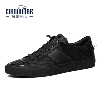 Korean-style black youth leather men's shoes leather shoes (Black (8601))