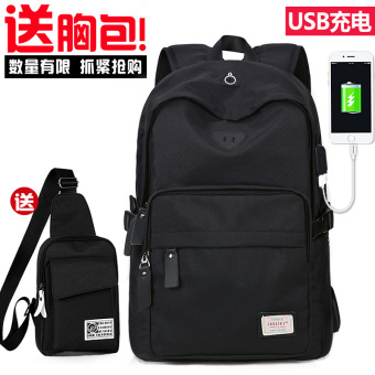 Korean-style campus backpack school bag (Black (USB models + send chest pack))